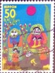 Sellos de Asia - Japón -  Scott#2651 intercambio 0,35 usd 50 y. 1998