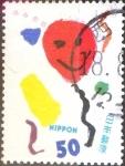 Sellos de Asia - Japón -  Scott#2572 intercambio 0,35 usd 50 y. 1997
