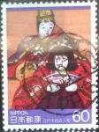 Sellos de Asia - Japón -  Scott#1593 intercambio 0,30 usd 50 y. 1985