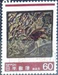 Sellos de Asia - Japón -  Scott#1601 intercambio 0,30 usd 50 y. 1985
