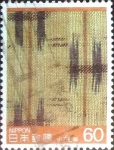 Stamps of the world : Japan :  Scott#1604 intercambio 0,30 usd 50 y. 1985