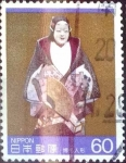 Sellos de Asia - Japón -  Scott#1605 intercambio 0,30 usd 50 y. 1985