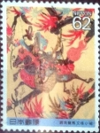 Stamps of the world : Japan :  Scott#2037 intercambio 0,35 usd 62 y. 1990