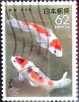 Sellos de Asia - Japón -  Scott#Z96 intercambio 0,70 usd 62 y. 1991