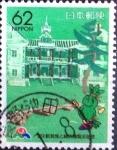 Stamps Japan -  Scott#Z8 intercambio 0,65 usd 62 y. 1989