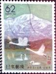 Sellos de Asia - Japón -  Scott#Z84 intercambio 0,75 usd 62 y. 1990