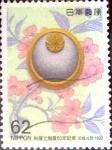 Sellos de Asia - Japón -  Scott#2149 intercambio 0,35 usd 62 y. 1992