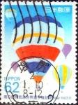 Sellos de Asia - Japón -  Scott#1998 intercambio 0,35 usd 62 y. 1989