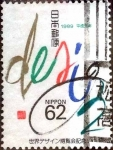 Sellos de Asia - Japón -  Scott#1833 intercambio 0,35 usd 62 y. 1989