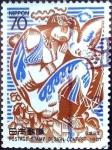 Sellos de Asia - Japón -  Scott#2089 intercambio 0,50 usd 70 y. 1991
