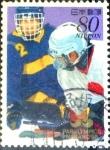 Sellos de Asia - Japón -  Scott#2606 intercambio 0,40 usd 80 y. 1998