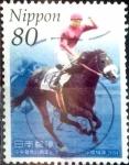 Sellos de Asia - Japón -  Scott#2887 intercambio 1,10 usd 80 y. 2004
