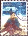 Sellos de Asia - Japón -  Scott#2701j intercambio 0,40 usd 80 y. 2000