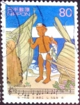 Stamps Japan -  Scott#2623 intercambio 0,40 usd 80 y. 1998