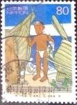 Sellos de Asia - Japón -  Scott#2623 intercambio 0,40 usd 80 y. 1998