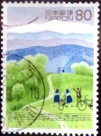 Stamps Japan -  Scott#2613 intercambio 0,40 usd 80 y. 1998