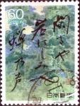 Sellos de Asia - Japón -  Scott#1729 intercambio 0,35 usd 60 y. 1988