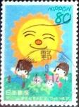 Sellos de Asia - Japón -  Scott#2522 intercambio 0,40 usd 80 y. 1996
