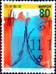 Stamps Japan -  Scott#2653 intercambio 0,40 usd 80 y. 1998