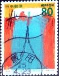 Sellos de Asia - Japón -  Scott#2653 intercambio 0,40 usd 80 y. 1998