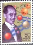 Sellos de Asia - Japón -  Scott#2696 intercambio 0,40 usd 80 y. 2000