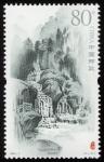 Sellos de Asia - China -  China - Montes Qingcheng y sistema de irrigación de Dujiangyan