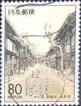 Stamps Japan -  Scott#Z332 intercambio 0,75 usd 80 y. 1999