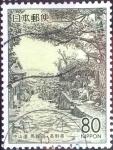sellos de Asia - Japón -  Scott#Z333 intercambio 0,75 usd 80 y. 1999