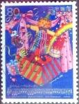 Sellos de Asia - Japón -  Scott#2649 intercambio 0,40 usd 80 y. 1998