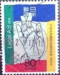 Sellos de Asia - Japón -  Scott#2805 intercambio 0,40 usd 80 y. 2002