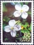 sellos de Asia - Japón -  Scott#3442b intercambio 0,90 usd 80 y. 2012