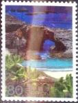 sellos de Asia - Japón -  Scott#3442e intercambio 0,90 usd 80 y. 2012
