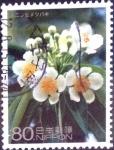 Sellos de Asia - Japón -  Scott#3442g intercambio 0,90 usd 80 y. 2012