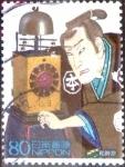 sellos de Asia - Japón -  Scott#2877b intercambio 1,10 usd 80 y. 2004