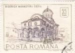 Stamps Romania -  basílica monasterio Cozia