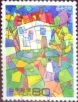 sellos de Asia - Japón -  Scott#2574 intercambio 0,40 usd 80 y. 1997