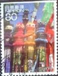 sellos de Asia - Japón -  Scott#3193g intercambio 0,90 usd 80 y. 2010