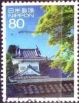sellos de Asia - Japón -  Scott#3193c intercambio 0,90 usd 80 y. 2010