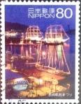 Sellos de Asia - Japón -  Scott#3469j intercambio 0,90 usd 80 y. 2012
