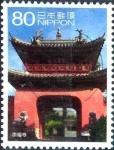 Stamps Japan -  Scott#3469f intercambio 0,90 usd 80 y. 2012
