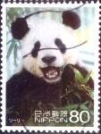 Sellos de Asia - Japón -  Scott#3418b intercambio 0,90 usd 80 y. 2012