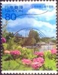 sellos de Asia - Japón -  Scott#3418c intercambio 0,90 usd 80 y. 2012