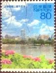 Sellos de Asia - Japón -  Scott#3418d intercambio 0,90 usd 80 y. 2012