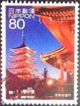 sellos de Asia - Japón -  Scott#3418f intercambio 0,90 usd 80 y. 2012