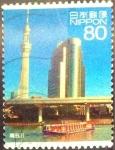 Stamps Japan -  Scott#3418g intercambio 0,90 usd 80 y. 2012