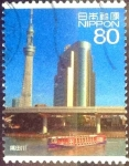 sellos de Asia - Japón -  Scott#3418g intercambio 0,90 usd 80 y. 2012
