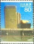 sellos de Asia - Japón -  Scott#3418h intercambio 0,90 usd 80 y. 2012