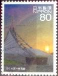 sellos de Asia - Japón -  Scott#3383a intercambio 0,90 usd 80 y. 2011