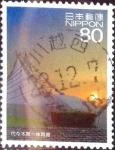 Stamps Japan -  Scott#3383a intercambio 0,90 usd 80 y. 2011