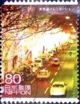 Sellos de Asia - Japón -  Scott#3383c intercambio 0,90 usd 80 y. 2011